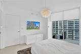 495 Brickell Avenue - Photo 33