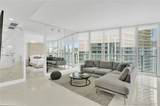 495 Brickell Avenue - Photo 7