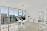 495 Brickell Avenue - Photo 8