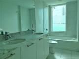 950 Brickell Bay Dr - Photo 3
