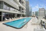 1000 Brickell Plz - Photo 8