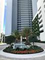 16385 Biscayne Blvd. - Photo 2