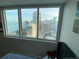 244 Biscayne Blvd - Photo 12