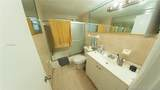 7920 East Dr - Photo 9