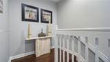 8405 Lakeview Trl - Photo 15