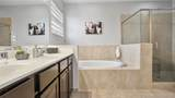 8405 Lakeview Trl - Photo 19