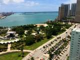 244 Biscayne Blvd - Photo 13