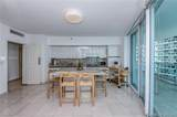 2127 Brickell Ave - Photo 7