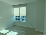 951 Brickell Ave - Photo 10