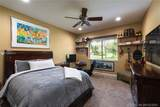 3190 Willow Ln - Photo 19