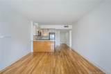 1650 115th Street - Photo 8