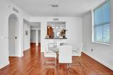 3340 190th St - Photo 8