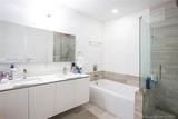 1300 Brickell Bay Dr - Photo 28