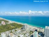 601 Fort Lauderdale Beach Blvd - Photo 2