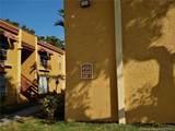 4513 Treehouse Ln - Photo 1