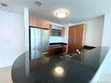 300 Biscayne Bl - Photo 5