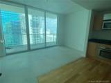 300 Biscayne Blvd - Photo 3
