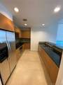 1050 Brickell Ave - Photo 8