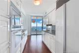 5025 Collins Ave - Photo 1