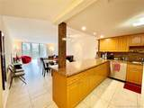 18151 31st Ct - Photo 2