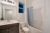 1471 26th Ave - Photo 17