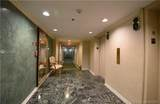 10175 Collins Ave - Photo 11