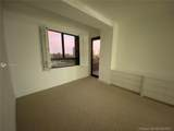 151 Crandon Blvd - Photo 14