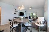 8785 Willow Cove Ln - Photo 10