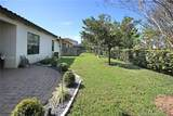 8785 Willow Cove Ln - Photo 26