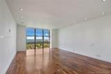 5500 Collins Ave - Photo 10