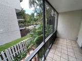 6900 Kendall Dr - Photo 10