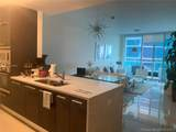 900 Biscayne Blvd - Photo 4