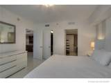 475 Brickell Ave - Photo 14