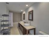 475 Brickell Ave - Photo 17