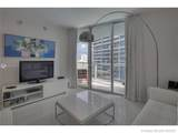 475 Brickell Ave - Photo 5