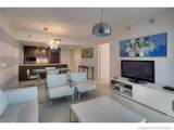 475 Brickell Ave - Photo 8