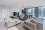 17301 Biscayne Blvd - Photo 7