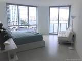 17111 Biscayne Blvd - Photo 6