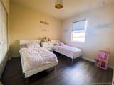 9535 171st Path - Photo 18