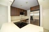 2350 135th St - Photo 8