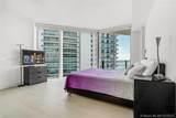 1300 Brickell Bay Dr - Photo 43