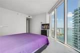 1300 Brickell Bay Dr - Photo 45