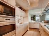 17301 Biscayne Blvd - Photo 3