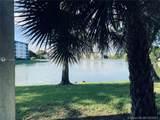 8775 Park Blvd - Photo 2