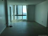 300 Biscayne Blvd - Photo 36
