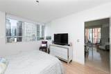 801 Brickell Key Blvd - Photo 5