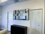 7855 104th Ave - Photo 15