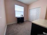 7855 104th Ave - Photo 23
