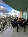 2475 Brickell Ave - Photo 13