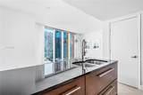 485 Brickell Ave - Photo 43